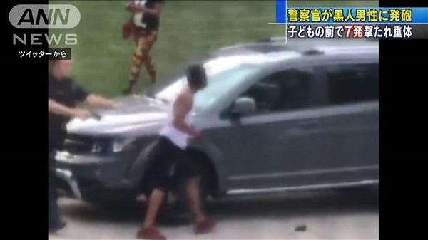 背後から7発…警察官が黒人男性に発砲 抗議広がる