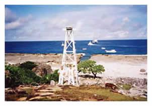 魚釣島に灯台