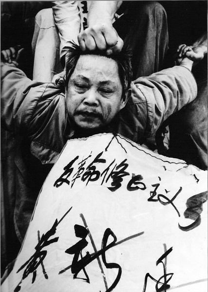 天安門事件(89動乱、64事件、六四天安門事件、北京大虐殺)