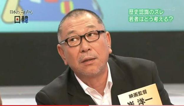 2010年8月14日放送のNHKの討論番組『日本の、これから』に出演して、日韓併合について肯定的な意見に対して「36年間にわたる植民地支配がそれによって肯定されるという考え方の人は、基本的に歴史を語る資格がない」