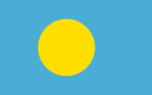 パラオがアメリカから独立した際に定められた「国旗」は、一般国民から公募した70数点の中から「青い太平洋に浮かぶ、黄色い月」が一番の人気となって選ばれた。