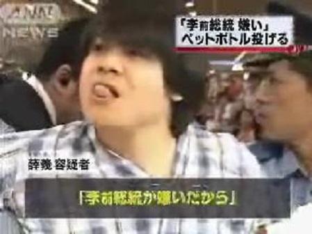 李登輝氏にペットボトル投げる=けが人なし、中国籍の男を逮捕-成田空港