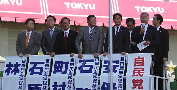 平成24年(2012年)9月、安倍晋三は、石破茂に逆転勝ちで自由民主党総裁に
