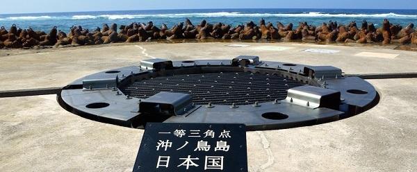 沖ノ鳥島周辺のEEZで国連海洋法条約に違反する調査を実施