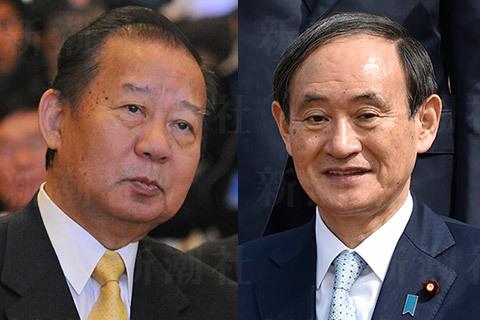 20200830菅義偉長官が総裁選へ出馬意向!韓国紙「菅、強制徴用に強硬姿勢『安倍の複写版』」・最有力に浮上