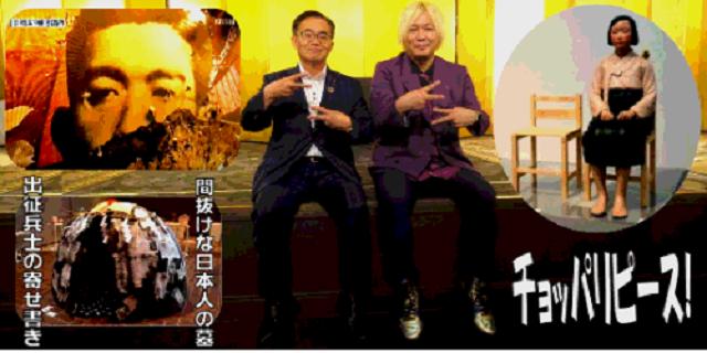(あいちトリエンナーレ閉幕)血税で昭和天皇の写真を燃やした大村知事、表現の自由をアピールする「あいち宣言」の採択目指す