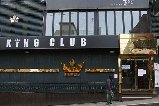 集団感染が発生した梨泰院のクラブ