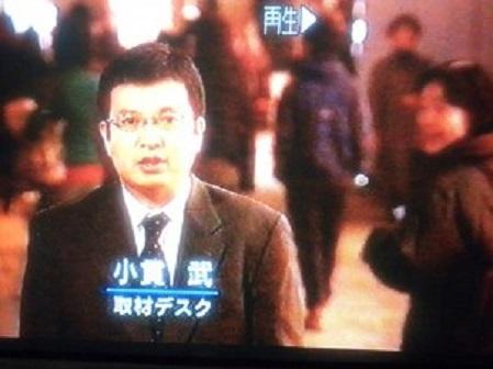 20210115反日作家の半藤一利が死去・悪質な歴史偽造!反日NHKに出演し日本の無能ぶりや皇族批判の妄言連発