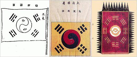 20210405米国教科書「韓国は支那だった」・事実だが韓国人が記述変更を求め集団圧力!下関条約や独立門が証拠