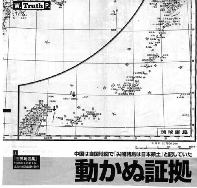 1965年の台湾の地図は、蒋介石総統時代に「台湾国防院」から発行されており、軍事作戦の基礎資料であり、現支那政府が台湾に帰属するから支那のものとの詭弁も通用しなくなる決定的証拠となる!