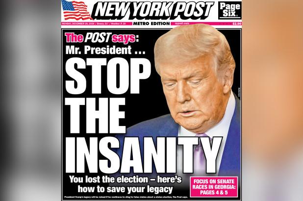 20210101NHKがNYPのトランプ裏切り記事「狂気を終わらせよ」に狂喜乱舞!ニューヨークポストも似非保守