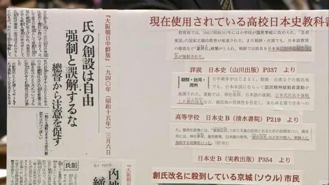 【永久保存】 2013.03.08 衆議院予算委員会 中山成彬 日本維新の会