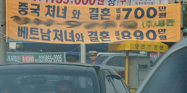 支那娘700万ウォン ベトナム娘890万ウォン20200219 CNN「韓国人の外国人花嫁の多くが虐待被害」!殺人も多数!韓国人夫によるベトナム人妻殺害は毎年