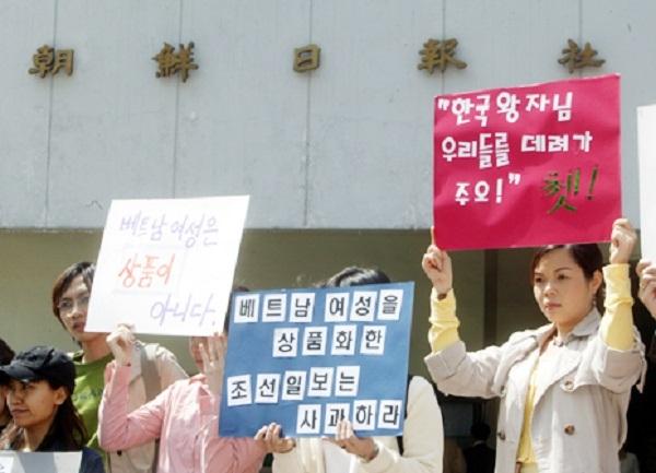 私たちは商品ではありません!(抗議) 20200219 CNN「韓国人の外国人花嫁の多くが虐待被害」!殺人も多数!韓国人夫によるベトナム人妻殺害は毎年