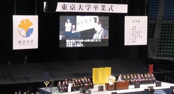 20201016櫻井よしこ「防衛大学の卒業生は大学院進学を断り、人民解放軍の軍人は大学院に入れて国費で教える」
