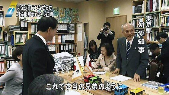 平成26年(2014年)7月23日、ソウルの朴市長が東京五輪のPRバッジを胸に付けているのを見て、「これで本当の兄弟のようになった」と発言。悪くしている」と発言!