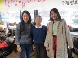 ナヌムの家20201006日本ユネスコ協会連盟「朝鮮学校を無償化すべき」!顧問の米田伸次・中高生たちに反日韓国ツアーも