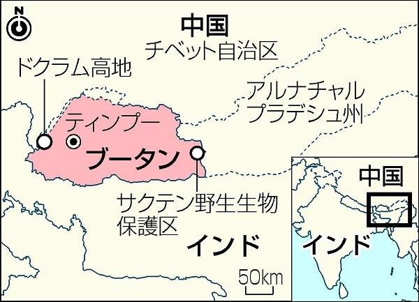 20200809支那「中国軍は侵略、領土占領、戦争や武力紛争一度もない!国民守り民族独立に勲功!世界平和維持」