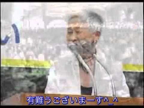 金美齢【字幕付き】伝説の靖国スピーチ