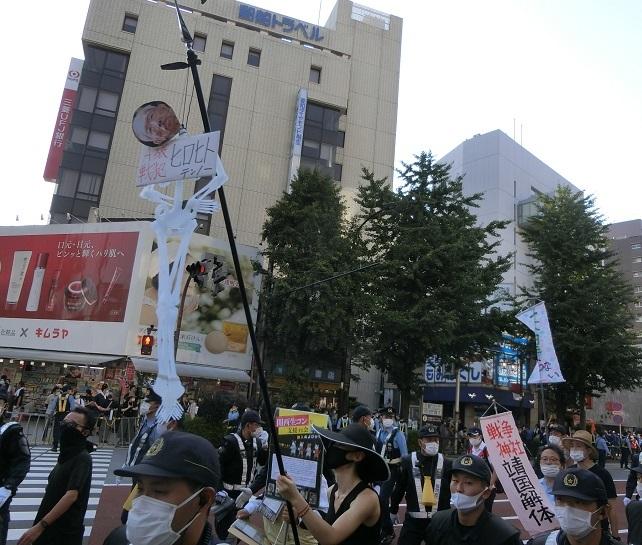 20200816反天連デモ(8・15反「靖国」行動!)「A級戦犯ヒロヒトテンノー」など公序良俗に反する違法活動