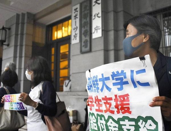 【共同通信】 資金難の朝鮮学校に応援の輪・・・政府支援排除への怒りが後押し