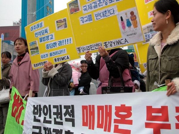 20200219 CNN「韓国人の外国人花嫁の多くが虐待被害」!殺人も多数!韓国人夫によるベトナム人妻殺害は毎年