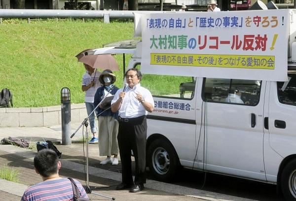 大村秀章愛知県知事のリコールに反対する市民団体が開いた集会で発言する長峯信彦愛知大教授(共同)
