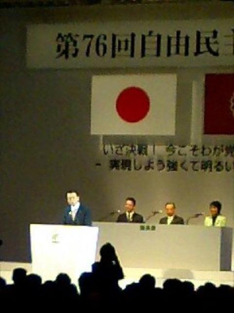 平成21年(2009年)1月18日、自民党大会 国旗(日の丸)あり