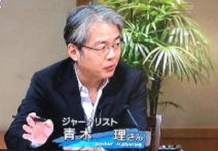 20201002菅首相、訪韓は徴用工確約必要!韓国政府の確約を信用するな!世論「韓国は国際法違反!譲歩するな」