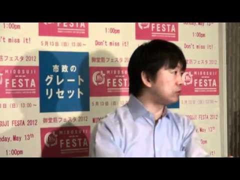橋下市長vsMBS女性記者.flv