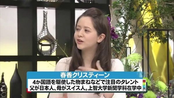 春香クリスティーン20201025松宮孝明「菅総理はヒトラーのような独裁者になろうとしているのか」・日本学術会議こそが憲法違反