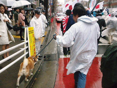 20120331【人権救済機関設置法案成立反対デモin新宿】2012年3月31日
