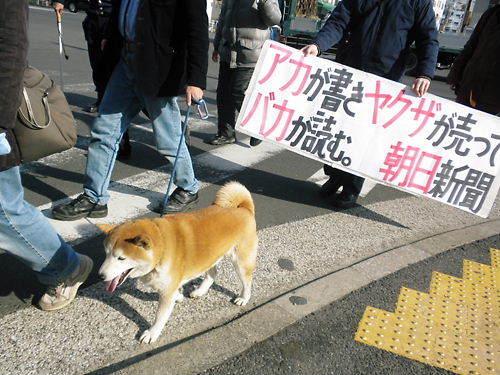 20130302【東京 反マスコミデモ】3月2日