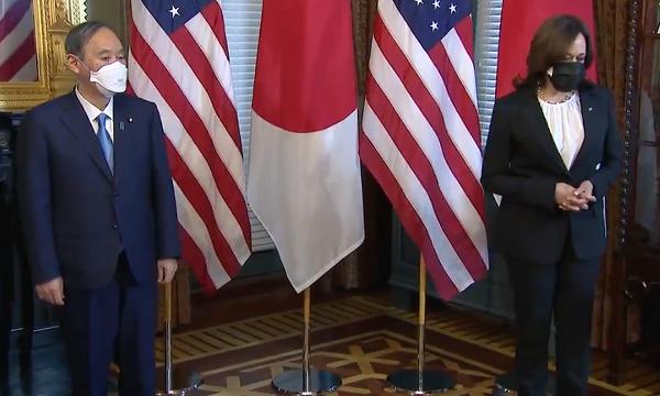 ホワイトハウスで菅首相を出迎えたのは、驚くべきことに偽バイデンではなく、カマラ・ハリスだった20210418日米共同声明に台湾明記!支那が発狂!台湾「心からの歓迎と感謝」・外務省幹部「これからが大変」