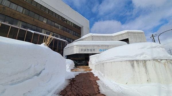 20210315北海道知事の鈴木直道の犯罪だろ?夕張リゾートを日本企業に高く売らず、支那企業に安く売って破産
