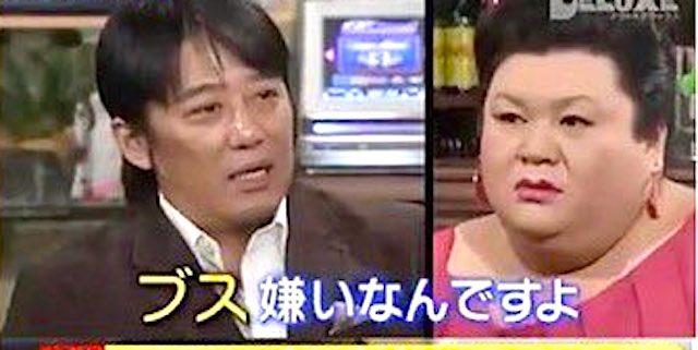 公共の電波(日本国民の資産)を使って、思いっきり女性蔑視発言をしている坂上忍が勝手なことを言ってんじゃないよ!