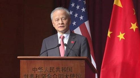 20210418日米共同声明に台湾明記!支那が発狂!台湾「心からの歓迎と感謝」・外務省幹部「これからが大変」