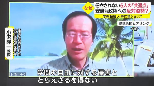 東京慈恵医大の小沢隆一