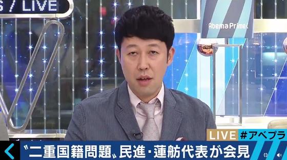 20210214小籔千豊「変な切り取り方した報道の人も辞任せなあかん!切り取りは今回だけでない」森会長辞任に