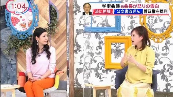 坂上忍、日本学術会議について丁寧にコメントする髙橋真麻の意見を潰し批判殺到!