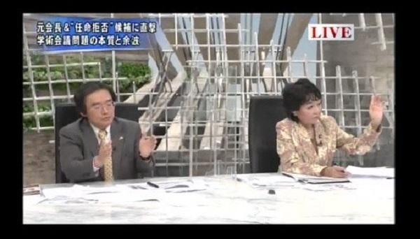 門田隆将「日本学術会議は無謬性。自分達は間違いないと思ってる。国民は誰も納得してない」