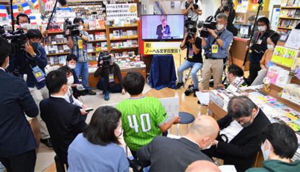 文学ファンらと一緒に2020年のノーベル文学賞発表を見守るため、東京・新宿の紀伊国屋書店ではパブリックビューイングが設けられた。真剣な表情で発表を見守るファンら=8日午後、東京都新宿区(三尾郁恵撮影)