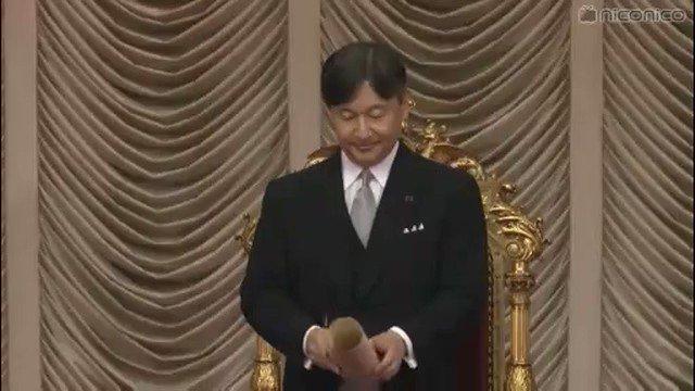 令和元年8月1日の天皇陛下の即位後初の国会ご出席20200918天皇陛下の国会ご出席をNHKなど中継なし!在日朝鮮人を大量採用するNHKは国旗国歌陛下が嫌い