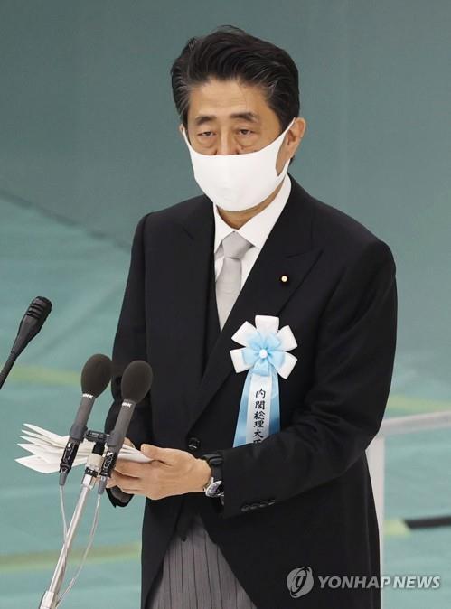 安倍晋三首相が15日、『日本武道館』で行われた太平洋戦争終戦(敗戦)75周年の 『全国戦没者追悼式』で式辞を述べている。