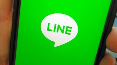 20210317 LINE、支那に接続権限!書き込み、名前、電話番号、メアド、IDなどの個人情報にアクセス可能!