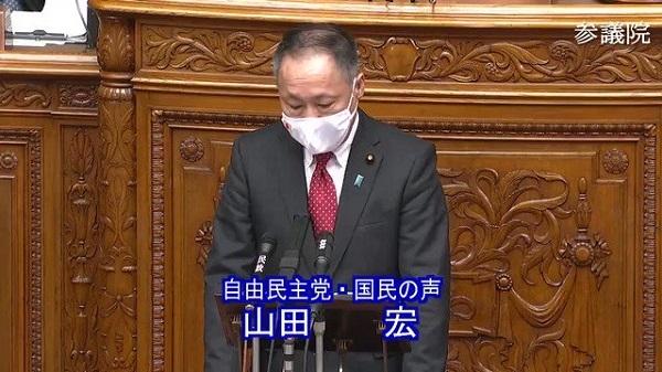 山田宏「国民は王毅外相の『尖閣は中国の主権。偽装漁船の侵入をやめさせろ』との発言に憤慨してる。偽装漁船は中国であり、茂木大臣はなぜ強く反論しなかった!立場や記者会見のルールで困難だったかもしれないが中
