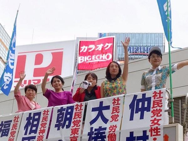 福島みずほ20210205森喜朗「女性は非常に役立っている。次は女性を選ぼう」・福島みずほ「おっさん政治をやめさせよう」