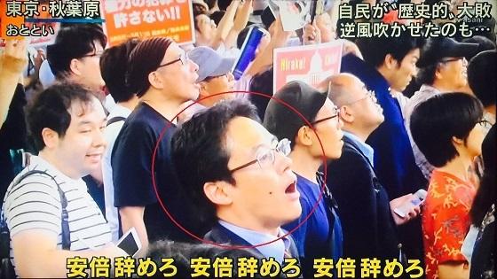 先日の秋葉原選挙妨害事件。しばき隊に交じって「安倍やめろ」と叫んでいたのは、政治学者の白井聡ですね。