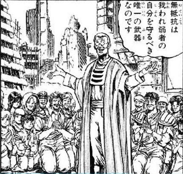 「北斗の拳」無抵抗主義の村-日本 「抵抗は相手の力を生みます。力は我われ弱い者からすべてを奪うでしょう。無抵抗は我われ弱者の自分を守るべき唯一の武器なのです」