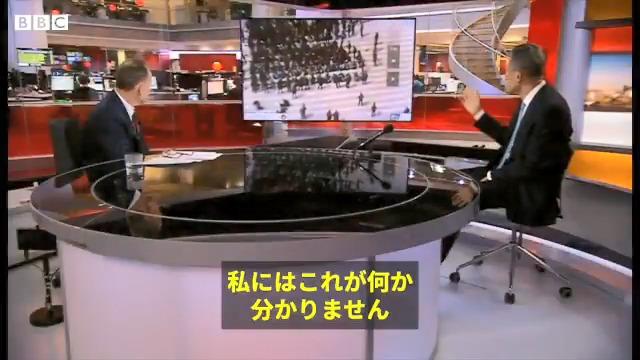 20200722 BBCが支那大使にウイグル人抹殺の証拠映像などを放映してジェノサイドを追及!動画や文字起こし